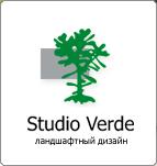 Studio Verde - ландшафтный дизайн, озеленение и благоустройство. Интеренет-магазин: беседки, малые архитектурные формы, садовая мебель, садовые зонты и др. аксессуары для сада и дачи.